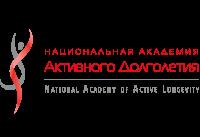 Национальная Академия активного долголетия
