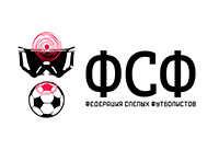 Федерация Слепых Футболистов