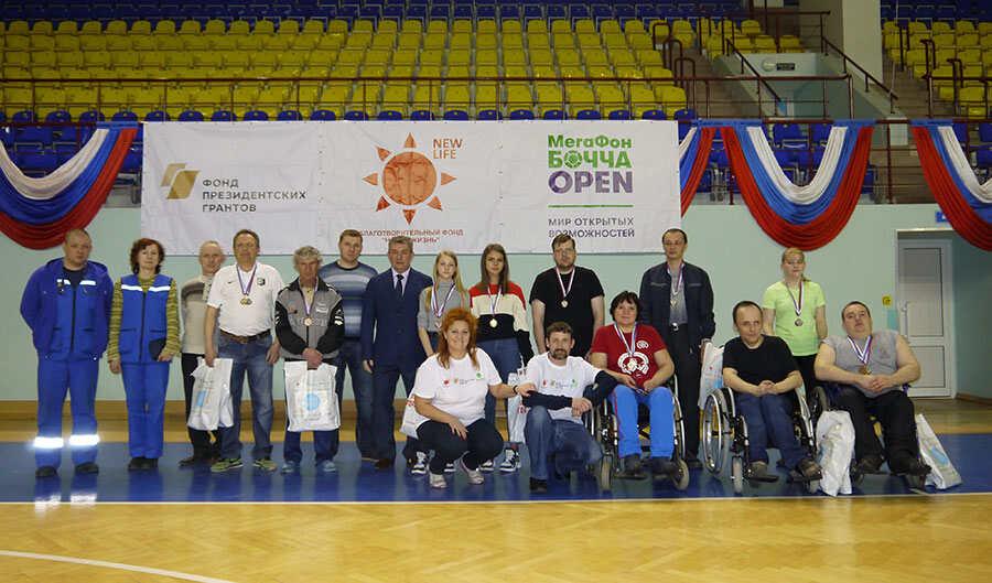 Открытые региональные соревнования среди лиц с ограниченными возможностями здоровья прошли в столице республики Мордовия 13 апреля