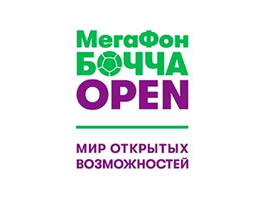 МегаФон Бочча OPEN