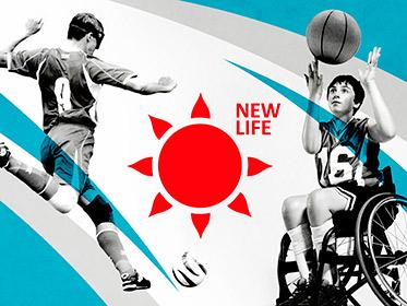 Спецпроекты популяризирующие спорт для инвалидов